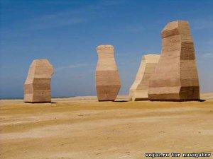 Интересное о Египте