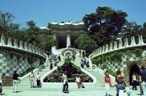 Самый необычный парк в мире