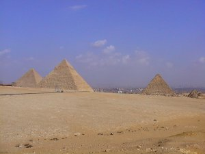 Египет сегодня
