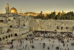Познакомьтесь - Святой Иерусалим